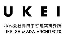 株式会社島田宇啓建築研究所  /  UKEI SHIMADA ARCHITECTS